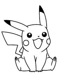 <h3>Cute Kawaii Pikachu</h3>